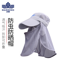 Tripod anti-mosquito cap cover face sunscreen hat summer breathable windproof sun visor folding portable outdoor fishing hat