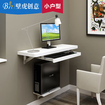 Paint wall computer desk small bedroom corner desk Home Office desk wall desk wall desk designer creative desk