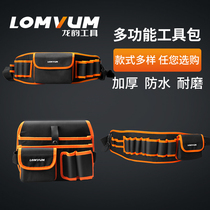 Dragon rhyme kit electrician tool pockets multi-functional repair bag canvas thickening tool belt combination pockets