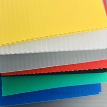 5mm2mm thick 8mm White Wave plate 8mm thick three-layer corrugated protective hollow plastic board storage box pvc