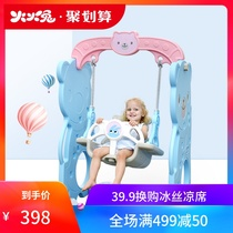 Fire fire rabbit bunny to children indoor small swing toys kindergarten home small toys