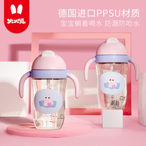 Fire Rabbit Rabbit come PPSU baby learning drink cup baby anti-choke handle Gravity Ball childrens straw water cup