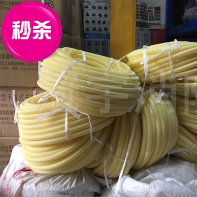 Yellow o electrical casing outer diameter 16mm inner diameter 12 bellows PVC light wire pipe
