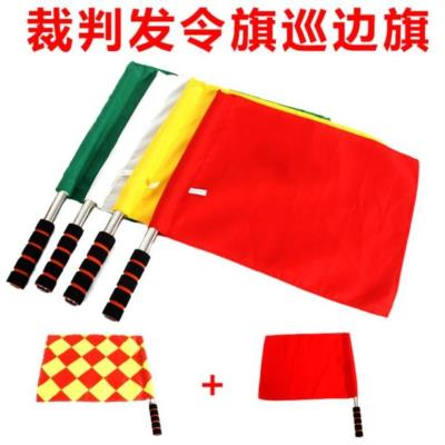 School with lifting track and field command flag red and yellow side flag cut flag signal hand flag railway traffic red and green flag football crossing