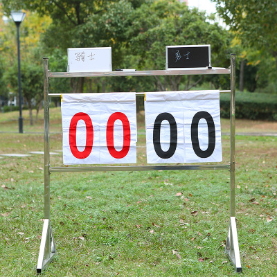Stainless steel scoreboard basketball scoreboard game flip football mobile scoreboard floor-to-ceiling scoreboard.
