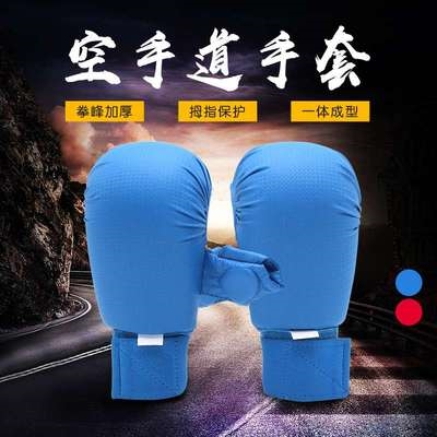 M match empty-handed boxing sets Taekwondo sandbag speed ball gloves once molded inner bile with a thumb.