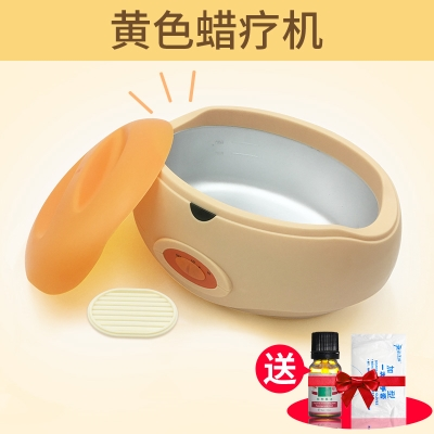 Xiao Yang family wax therapy Barnafin machine hand set wax care home membrane hand wax treatment hand and foot instrument dedicated machine honey wax.