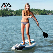 AuqaMarina Le zoned new perspective inflatable surfboard beginner paddle board SUP adult professional wakeboard