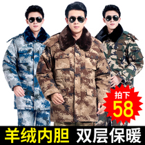 Desert camouflage coat army coat men winter thickening special soldiers genuine cold-proof labor-protection cotton cotton clothing cotton coat