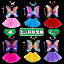 luminescent butterfly back decorative wings day Princess skirt wonderful fairy magic wand Angel three-piece set of props