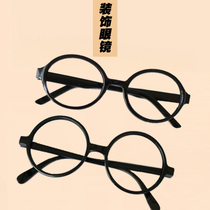 Retro round spectacle frame Harry Potter round frame spectacle rack alai cos Alai glasses