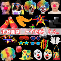 Clown glasses red nose head mask full face latex headdress balloon prop hat shoes cos wig female