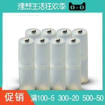 You] No. 7 to No. 5 battery conversion barrel adapter tube pure copper nickel positive and negative pole No. 7 to No. 5 converter tube package