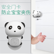 Childrens anti-pinch hand door card door clip silicone baby door stopper doorstop safety door keeper cartoon anti-door