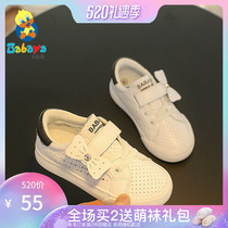 Barbie duck childrens shoes hollow breathable white shoes casual shoes girls shoes Korean version of the tide spring 2019 New