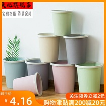 Creative trash can household lid ring band ring living room cute simple cheap bedroom girl heart paper