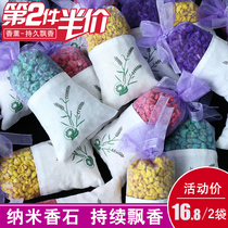Lavender sachet sachet sachet car car wardrobe in addition to the smell put clothes will be fragrant aroma package lasting aroma