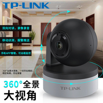 TP-LINK surveillance webcam HD Wireless wifi remote TL-IPC40A-4 IPC42A-4