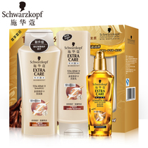 Schwarzkopf multi-effect repair 19 sets of 400ml Shampoo 400ml hair conditioner to send gold to nourish oil 75ml