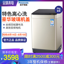 Panasonic XQB80 - X8156 8kg automatic washing household inverter mute washing machine
