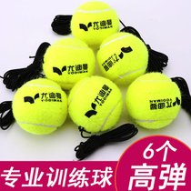 Professional high elastic band line training tennis beginners students single practice rope rebound self-practice to play authentic