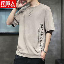 2 pieces)Antarctic mens short-sleeved T-shirt 2019 New Tide brand trend summer clothes half-sleeved mens shirt