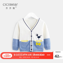 Qi Qi bear male baby autumn knit cardigan jacket female baby v-neck sweater cotton casual hit color shirt tide