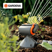 Germany imported Gardena strip sprinkler garden lawn swing arm sprinkler automatic drip irrigation system components