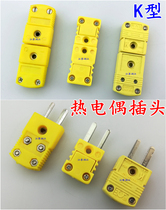 Economical K-type thermocouple plug socket k type male connector thermocouple connector Yellow plug