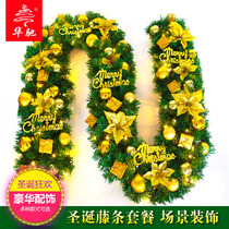 Huachi 2 7 meters encryption Christmas rattan bow peace fruit Christmas Ball Christmas decoration rattan direct