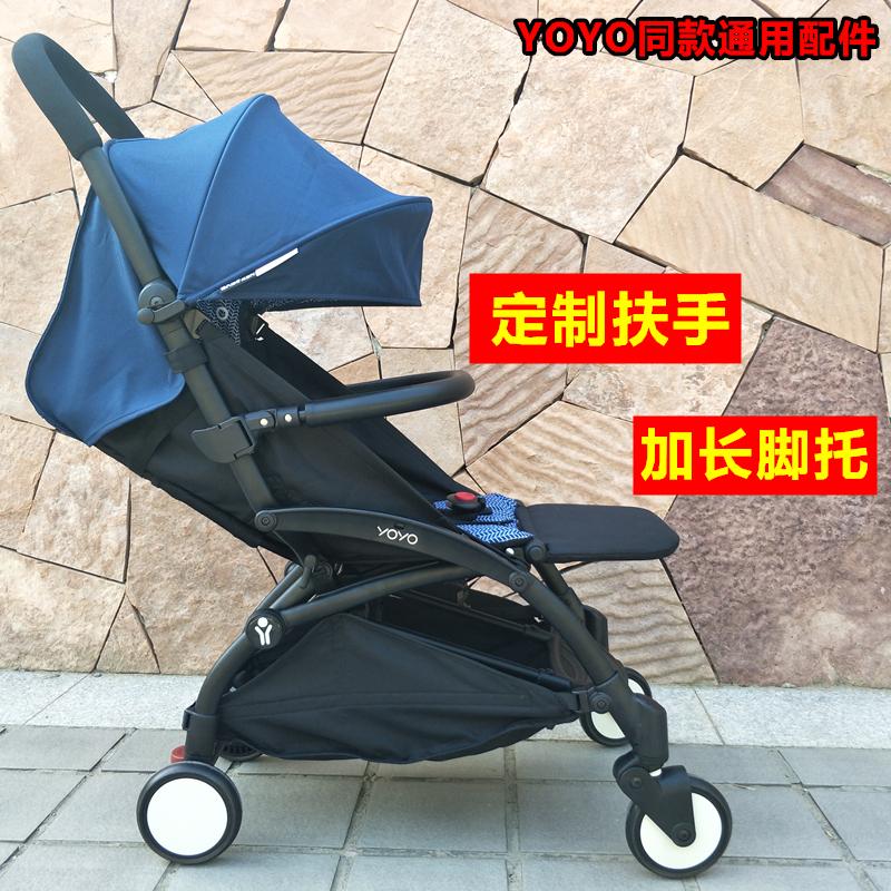 Universal Armrest Handle Sleeve Cover for Baby Stroller,Children Push Car SG