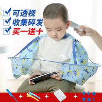 Childrens baby Barber cloth Apron shaving hair cut Cape shawl cartoon baby haircut home hair salon children