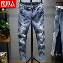Antarctic summer thin stretch pants pants men slim feet casual Korean Tide brand hole jeans trend