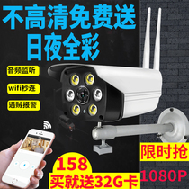 Smart wireless wifi webcam phone remote monitor home outdoor HD night vision package.