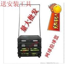 Tennis basket picker with wheels ball picker basket tennis basket (detailed illustration) simple to install