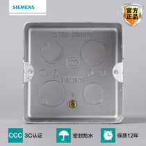 Siemens switch socket SIEMENS floor box (cartridge)metal floor box high-strength type