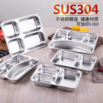Stainless steel plate Childrens split meal plate rectangular four-five-square plate dining room adult deepen 304 fast food plate.