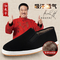 Old Beijing Melaleuca cloth shoes male non-slip driving in the elderly beef tendon bottom plus velvet warm cotton shoes flagship store official
