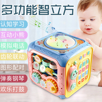 Baby toys hand drum children Pat drum hexahedron Puzzle 6 Music 8 baby early education 0-1 years old rechargeable 3