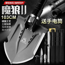 German military version of the original car multi-function Sapper shovel Chinese military Sapper shovel manganese steel outdoor digging shovel