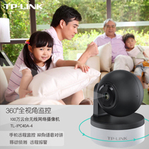 TP-LINK surveillance IP Camera HD camera home wireless remote wifi two-way voice IPC40