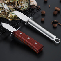 onlycook thickened stainless steel oyster knife open oyster knife open shell knife artifact open oyster tools oyster knife open oyster