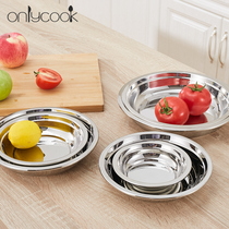 onlycook thickened 304 stainless steel plate disc dish plate barbecue plate flat plate shallow plate home dish