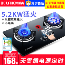 Bolek gas stove double stove liquefied gas embedded desktop furnace energy-saving household gas stove