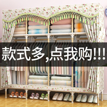 Solid wood wardrobe simple cloth wardrobe double storage childrens wardrobe Assembly cloth student single cabinet locker