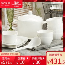 Jingdezhen porcelain 56 skull porcelain tableware set dishes plate set Korean wedding housewarming gifts special