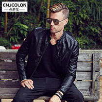 Vertical collar spring and autumn new mens fashion locomotive leather casual jacket jacket black short coat