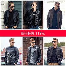 British Grand Canal spring and autumn new mens leather jacket slim Korean handsome jacket youth motorcycle clothing tide