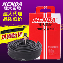 Built large tire road bike inner tube 700x23C*28 25c32c35 43C 700c dead Fly Cycling