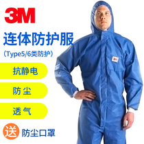 3M 4532 protective clothing anti-radiation particulate matter anti-chemical clothes paint clothes anti-dust clothes blue